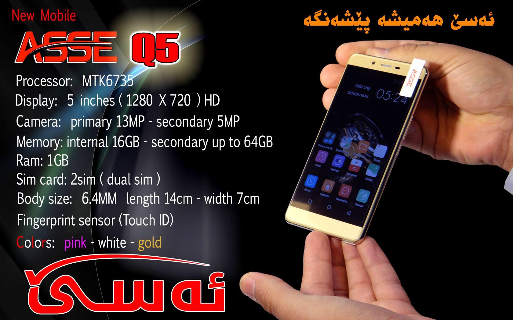 Telefono newe yê şîrketê kurdî ASSE, modelê Q5
